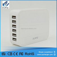 45 watt 6 port USB mobile phone battery home charger of manufacturer