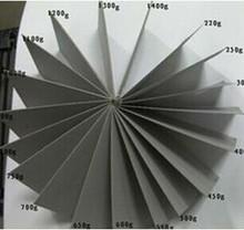 2.2mm gris tableros de encuadernación de molino