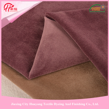 Free samples and swatches micro velboa velboa knitting clothes, short pile fleece fabric