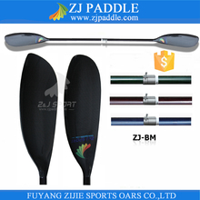 Carbon fiber kayak canoe paddle /Super light carbon paddle