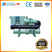 Large Capacity Air Cooled Screw Water Chiller Machine For Mushroom Cooling