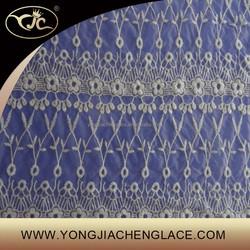 YJC25210 Cotton small flower crochet lace fabric wholesale