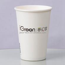 Wholesale Disposable Paper Cup Beverages Cup PPF-14OZ