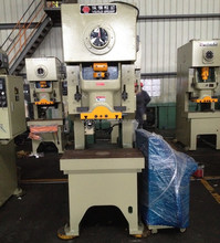 80ton hot sale high speed punch press