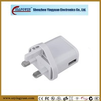 UK plug white and black color CE certification AC to DC power supply adapter