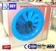 industrial centrifugal air fan
