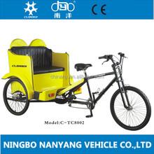 rickshaw tricycle / pedicab rickshaw manufacturer / pedicab manufacturer