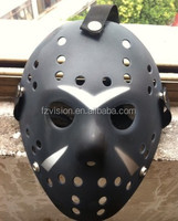 High Quality plastic Halloween Carnival party mask Matter Black Jason mask