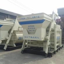 ready concrete mixing manufacturer,ready mix concrete,ready mixed concrete mixer