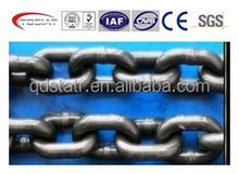 high tensile mine chain made by fifty years manufacturer