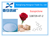 /product-gs/eszopiclone-138729-47-2-60324034699.html