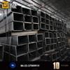 Galvan Black Square Rectangular Steel Pipe Q235 Q345 Q195