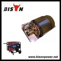 BISON(CHINA) generator without engine, motor-generator rotor-stator