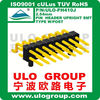 ULO 022 DUAL ROW PIN HEADER S/T BOARD SPACES PITCH 2.0MM CONNECTOR