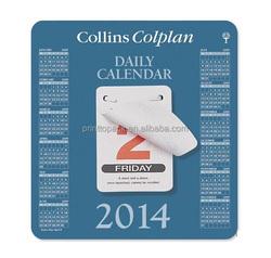 print empty calendar, small calendar print