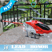 LH 1301 VS BR6508 rc helicopter Factory directly sell 3.5ch 85cm length biggest rc helicopter