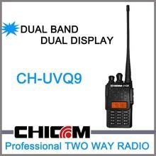 Inexpensive Dualband VHF UHF ham radio