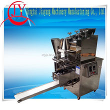 JiaYang Samosa / Empanada / Dumpling Forming Machine