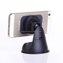 magnet universal mount with quick-snap stand car holder for mobile phone GPS PDA