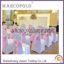 wedding cover chair/spandex chair cover/wedding popular white chiar cover