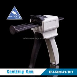 KS-1 50ml 10:1 Dental Silicone and Dental Dispensing Gun