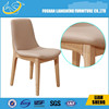 DC011 commercial furniture fashion design hotel chair wooden chair designs