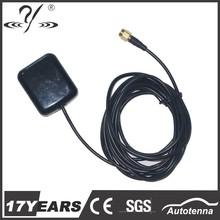 Universal 1575.42mhz gps antenna