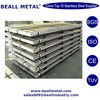 cold rolled stainless steel sheets aisi 316l 316h 316
