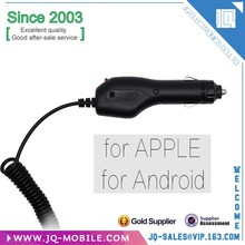 Electronic Products Mobile car charger usb usb with line car charger adapter china manufacturer