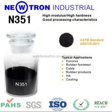 Good Quality Wet Process Granule N351 Black Carbon