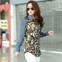 Ms. fashion spring wild long-sleeved denim shirt shirt stitching Camouflage wholesale blouse