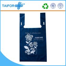 economic plastic shopping bag with logo reusable many years