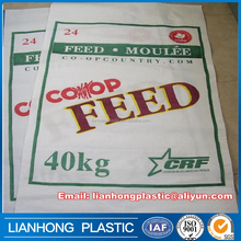 2015 color printing pp woven bag buyer, low price pp woven silage bag, china pp woven bag raw material manufacturers