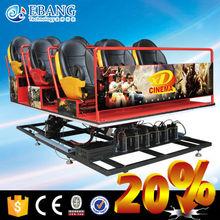 kids love the video game 24 seats above arcade 3d 5d 6d 7d cinema