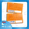 Smart Chip card/FM4428 Chip Card