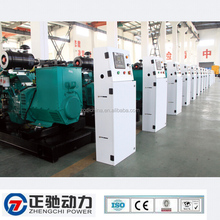Types of electric power generator from Alibaba express
