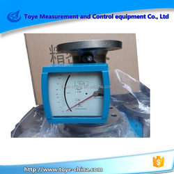 petrol float type flow meter