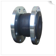 Flanged type rubber expansion joint