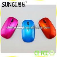 USB Mini Slim Wireless Optical Mouse Driver