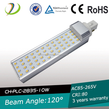 10w 12w led 4 pin 2x18w plc down light