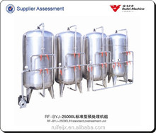 first stage RO pure water making machine