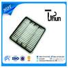 17801-50030 Air Filter Aftermarket