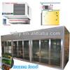 glass door display cold room for supermarket with monoblock compressor