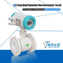 remote control rs485 digital electromagnetic flowmeter