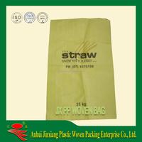 China long life 50kg polypropylene woven bag ,cement bag
