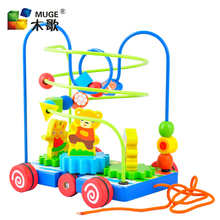 2015 New Kids Wooden Maze Toy, Top Quality Children Animal String Bead Toys, Baby Mini Games