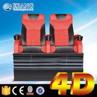 Elegent circumstance 4d cinema movie motion chair