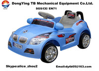 cheaper child electric battery car for kid