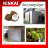 food fruit vegetable drying cabinet type dehydrated machine