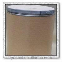Citicoline Sodium(Cas no:33818-15-4)